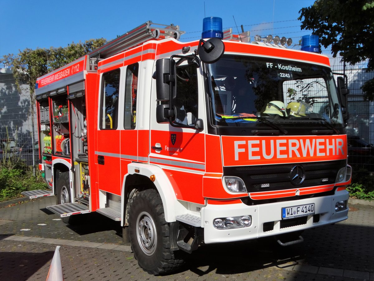 feuerwehr frankfurt am main stadtteil sindlingen mercedes benz atgeo lf20 am am. Black Bedroom Furniture Sets. Home Design Ideas